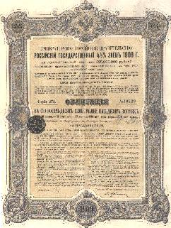 1909 Russian Bond